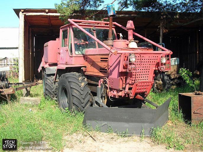 Тракторы ХТЗ: покупка и продажа, цены - торговая площадка.